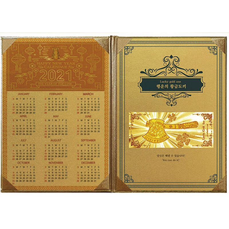 2021캘린더 + 행운의 황금 도끼 고급케이스A4