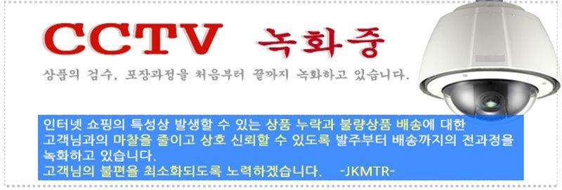 SA 투명 숄더 비치백 수영 방수가방 - 제이케이엠티알, 9,900원, 숄더백, 애나멜/투명숄더백