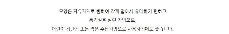 무지 그물가방 네트백 장바구니 메쉬백 - 제이케이엠티알, 3,600원, 숄더백, 패브릭숄더백