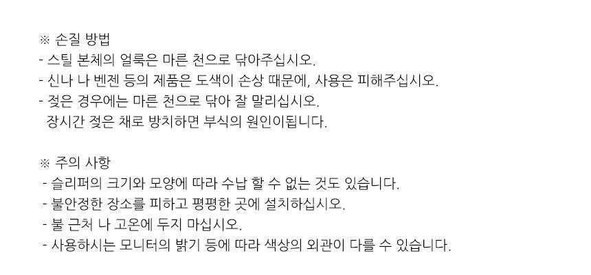 야마자키 라인 슬리퍼 랙 - 제이케이엠티알, 43,000원, 수납/선반장, 신발정리대/신발장