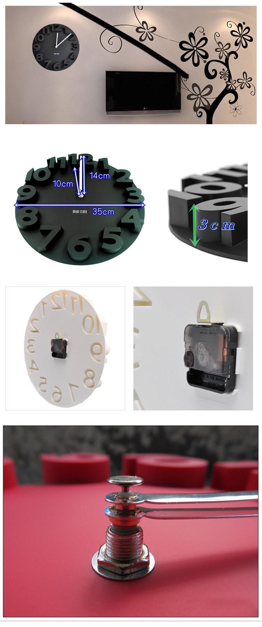저소음 3D 입체 벽시계 인테리어벽시계 - 제이케이엠티알, 14,500원, 벽시계, 무소음/저소음