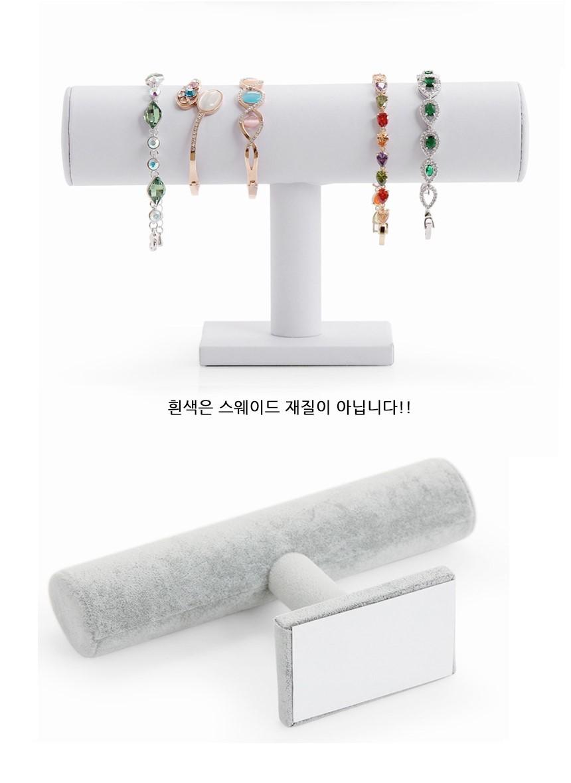 팔찌 액세서리 쥬얼리 진열대 - 제이케이엠티알, 5,900원, 보관함/진열대, 주얼리진열대