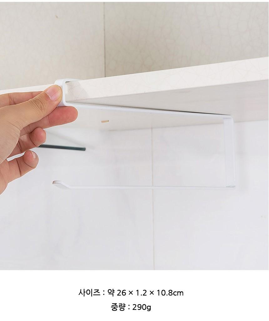 일본식 주방용품 키친타올 페이퍼홀더 행주걸이 꽂이 - 제이케이엠티알, 4,900원, 주방정리용품, 키친타올걸이