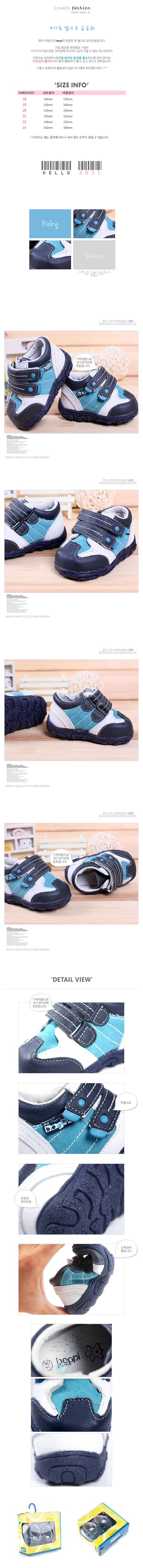 [ joymulti ] 201120 beppi cuir childshoes velcro (120-160mm)