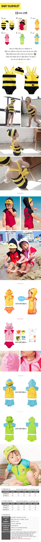 동물시리즈 수영복 (12개월-6세)700028 - 조이멀티, 18,800원, 시즌/이벤트의류잡화, 수영복