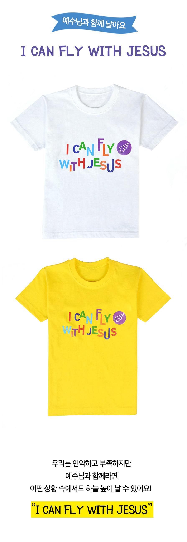 수련회티셔츠