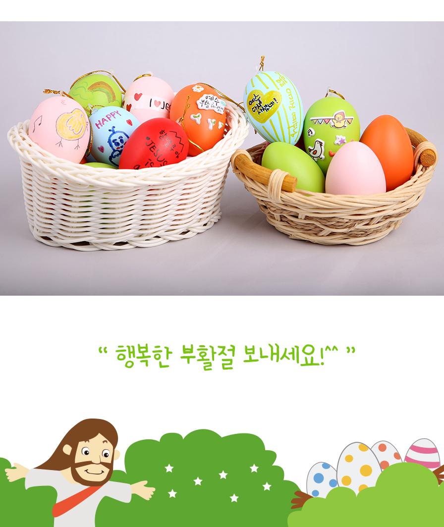 부활절 교회장식 달걀모형 20개 1세트 (7색) 예쁘게 꾸며 바구니에 담은 달걀모형 연출사진