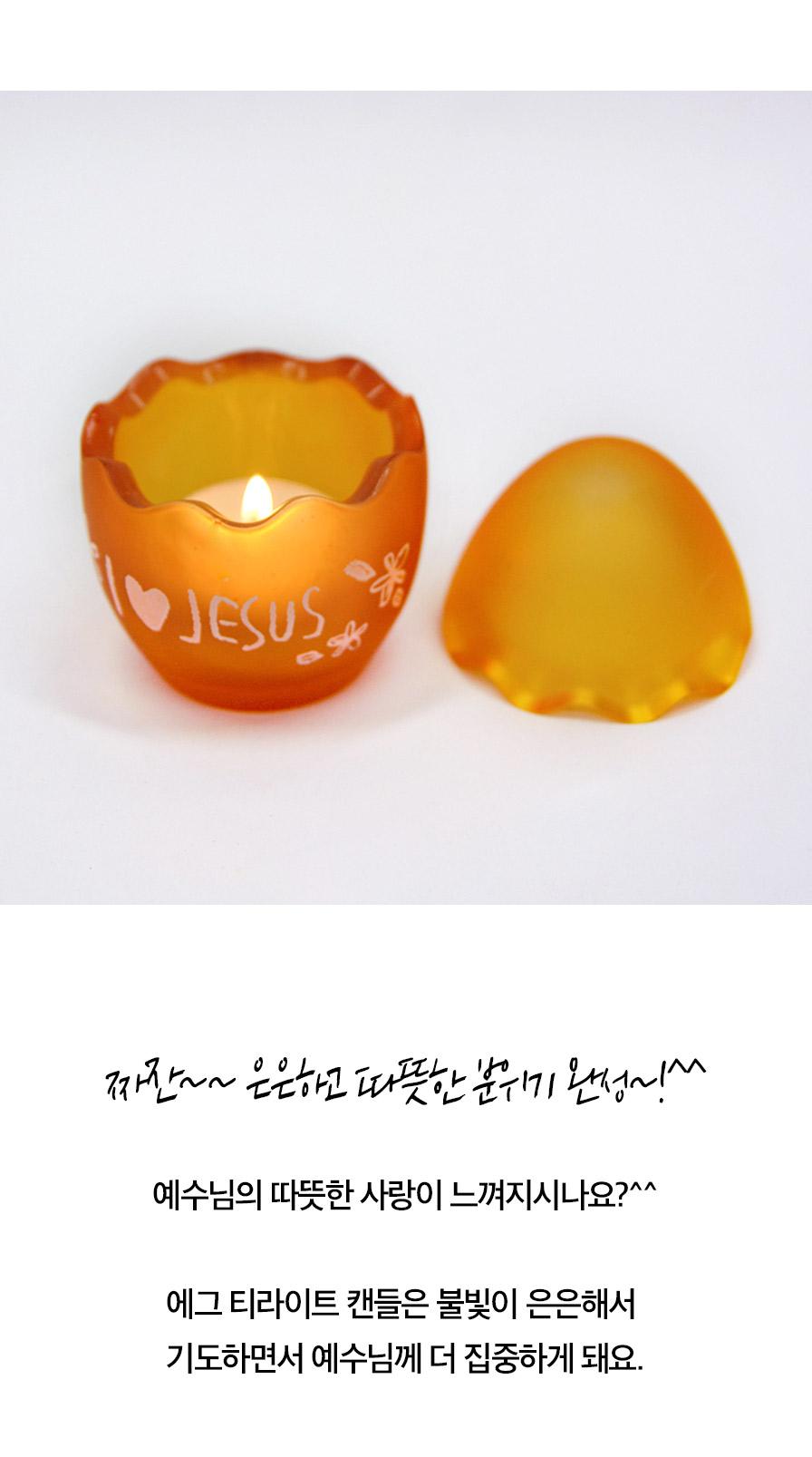 부활절 교회선물 에그 티라이트 캔들 은은한 불빛 연출사진