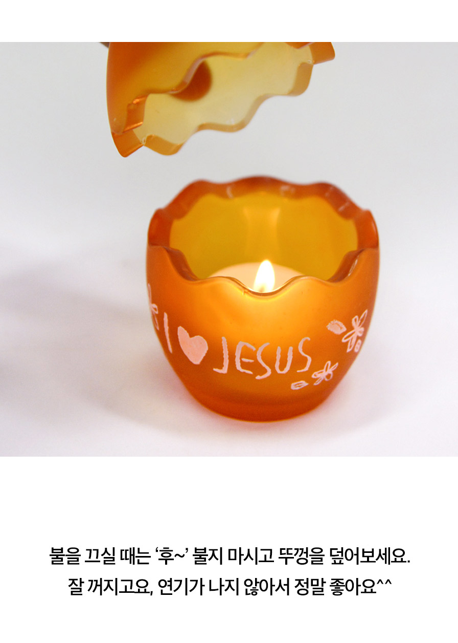 부활절 교회선물 에그 티라이트 캔들 뚜껑을 덮어 연소할 수 있습니다.