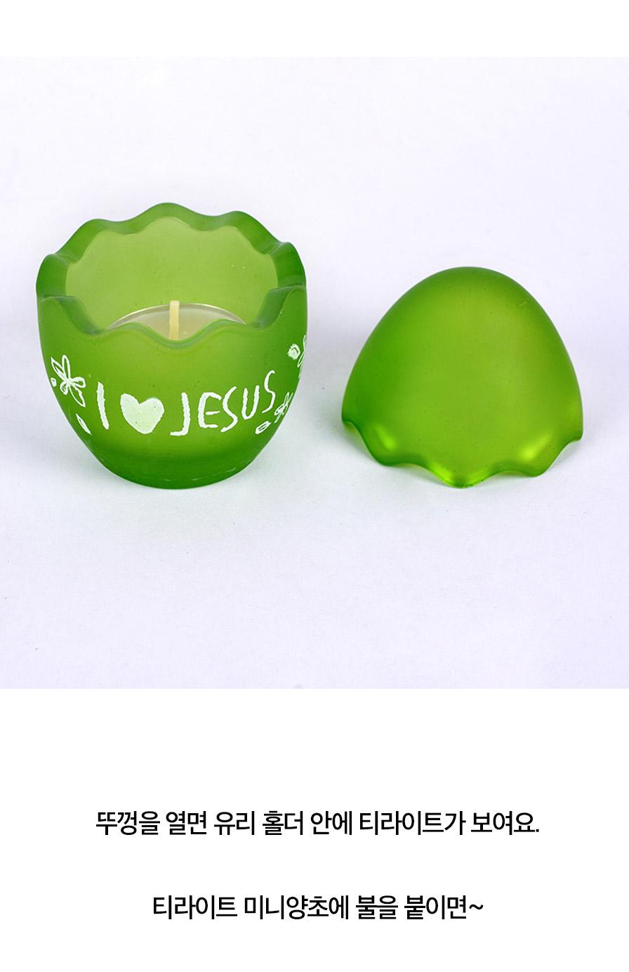부활절 교회선물 에그 티라이트 캔들 홀더 안에 티라이트 캔들 1개가 들어 있어요