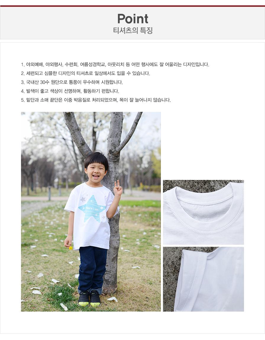 교회단체티 Jesus loves even me 풍선 티셔츠징특징