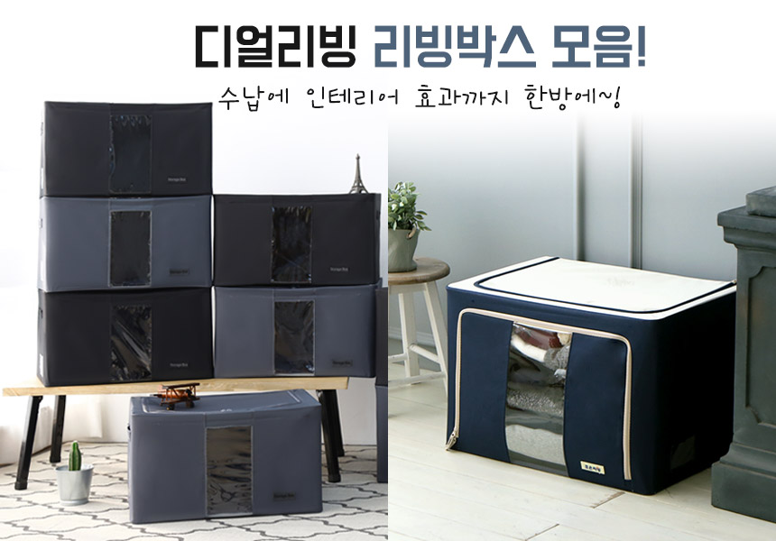 디얼리빙 - 소개