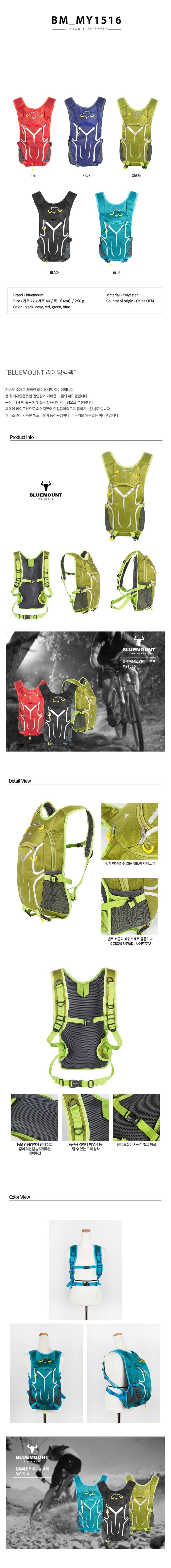 자전거배낭,아웃도어배낭,베낭가방,자전거용품,자전거백팩,자전거가방,라이딩백팩,라이딩가방,싸이클가방,mtb백팩