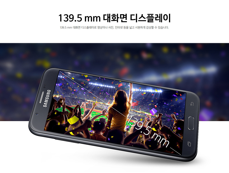 139.5 mm 대화면 디스플레이 - 139.5 mm 대화면 디스플레이로 영상이나 사진, 인터넷 등을 넓고 시원하게 감상할 수 있습니다.