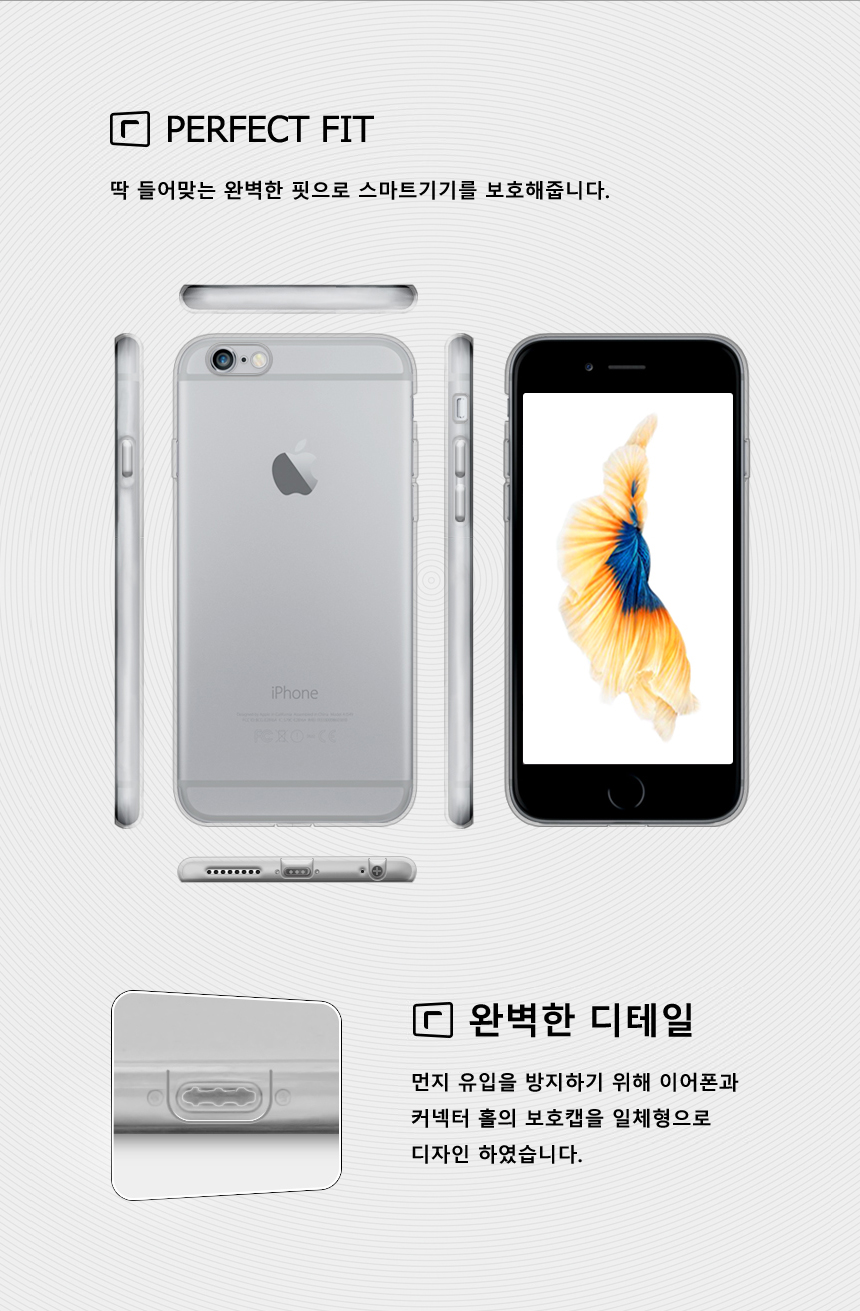 realook apple iphone6/6s plus air