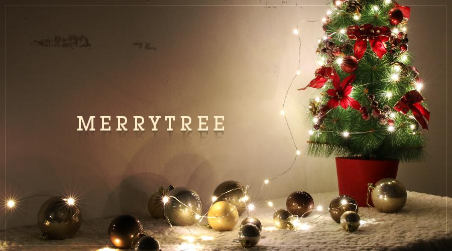 Js1217 LED바 스노우스틱100cm 56구백색전구 유성폴 - 메리팩토리, 20,400원, 크리스마스, 전구/조명
