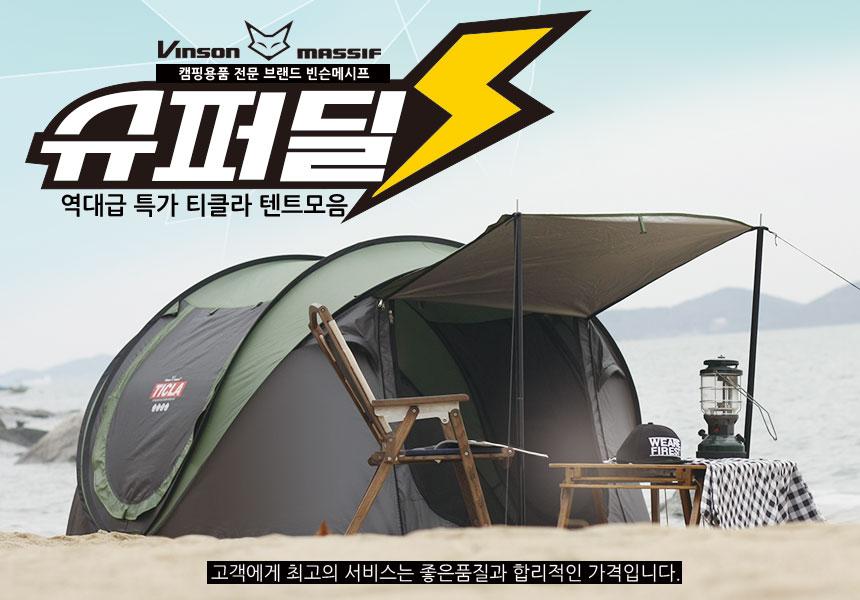 피레스트-본사 - 소개