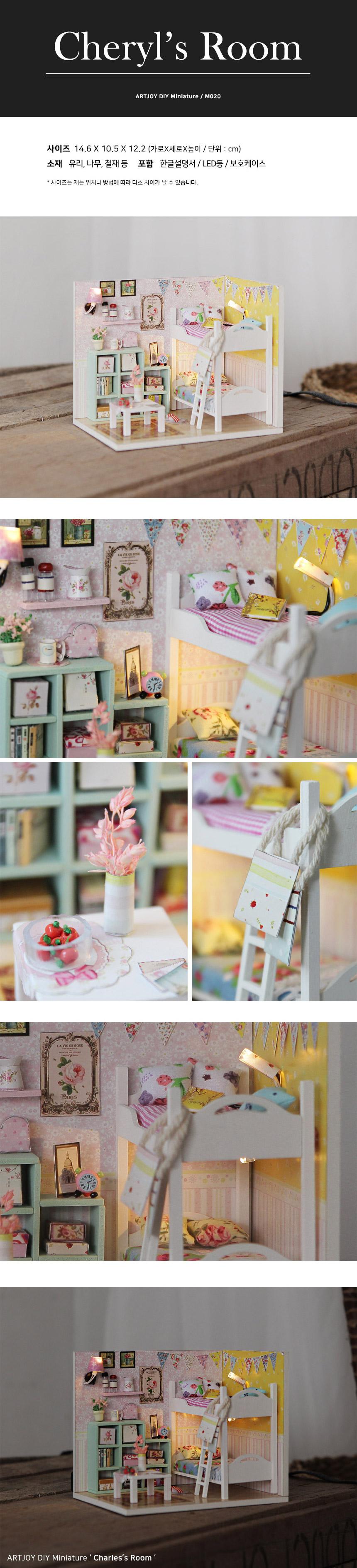 아트조이 DIY 미니어처하우스 Cheryls Room - 아트조이, 13,100원, 미니어처 DIY, 미니어처 만들기 패키지