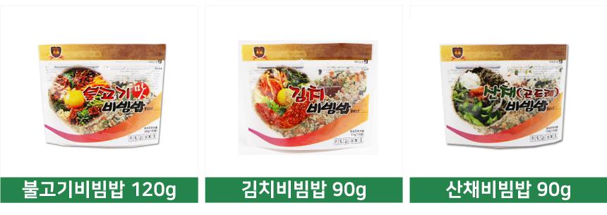 비빔밥 90g 투명포장 20개세트