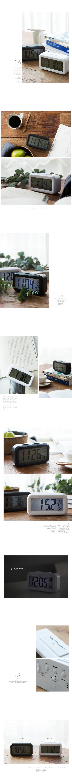 디지털시계