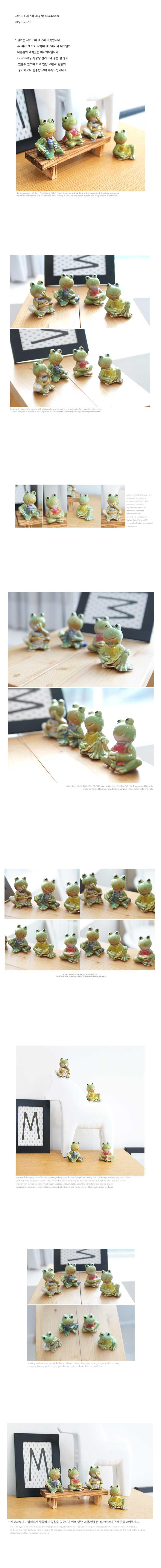 개구리미니어처
