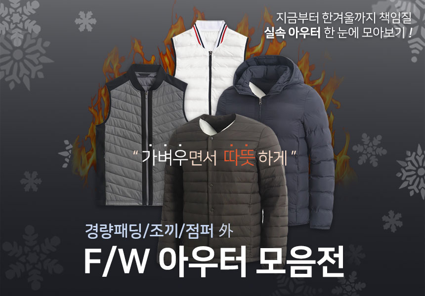 엠디지몰 - 소개