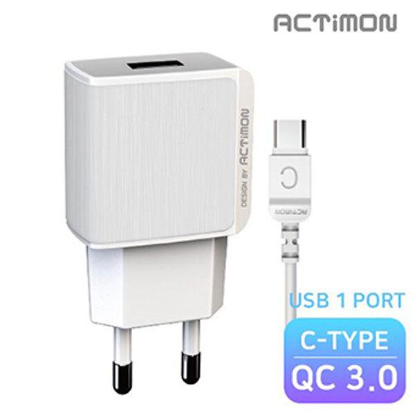 엑티몬 QC3.0 C핀 USB1포트 가정용 충전기 12V 1.5A