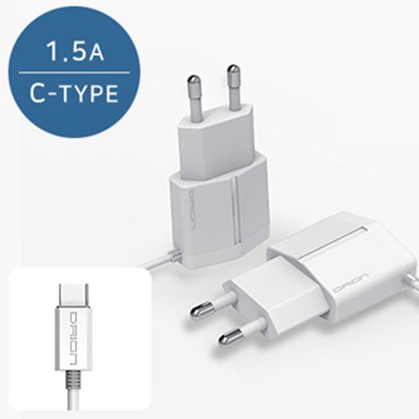 드리온 C핀 일체형 가정용 충전기 1.5A