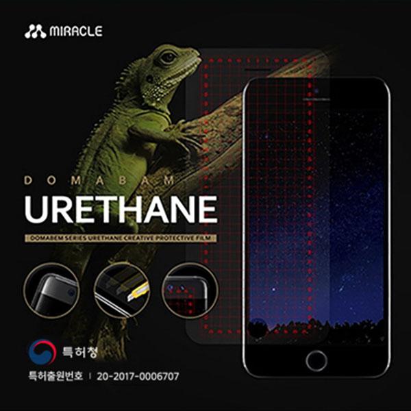 LG G8 도마뱀 우레탄 필름 5매 LM-G820