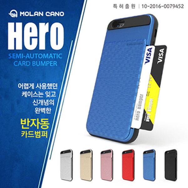 갤럭시 S10 5G 히어로 카드 범퍼 케이스 SM-G977