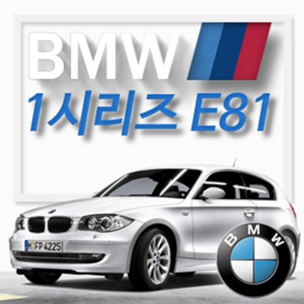 아이빔 BMW 1시리즈 E81(06년~11년) LED전용실내등