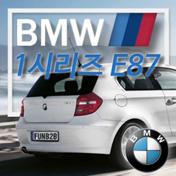 아이빔 BMW 1시리즈 E87(03년~07년) LED전용실내등
