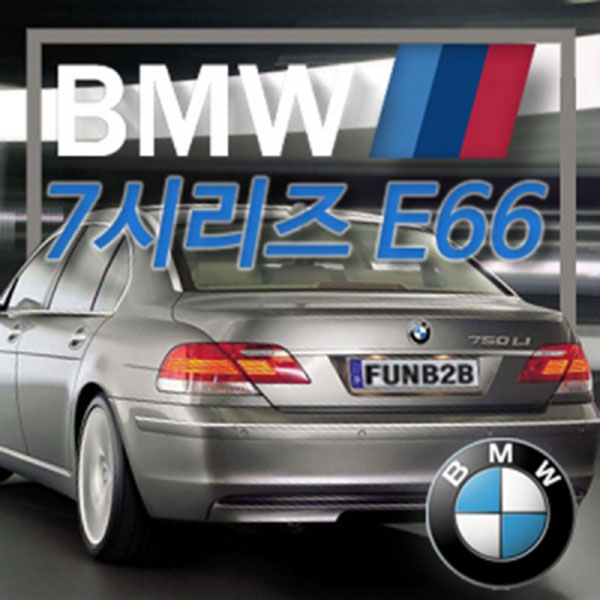 아이빔 BMW 7시리즈 E66(02년~09년) LED전용실내등