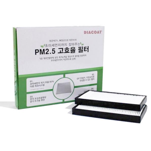 다이아코트 PM2.5 초미세먼지 에어컨필터 현대차종