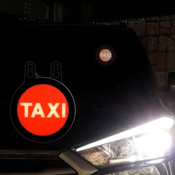 원형 LED큐방 뱃지 택시 레드 낱개1개