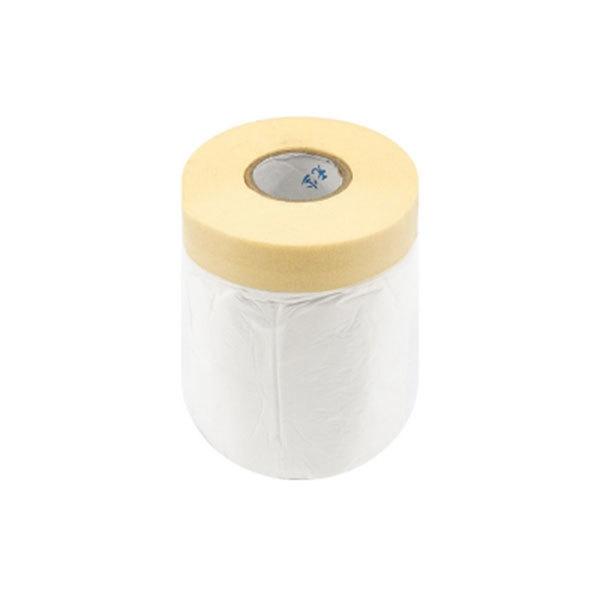 커버링 테이프 소형 길이20M 도색 페인트 작업시 필수품