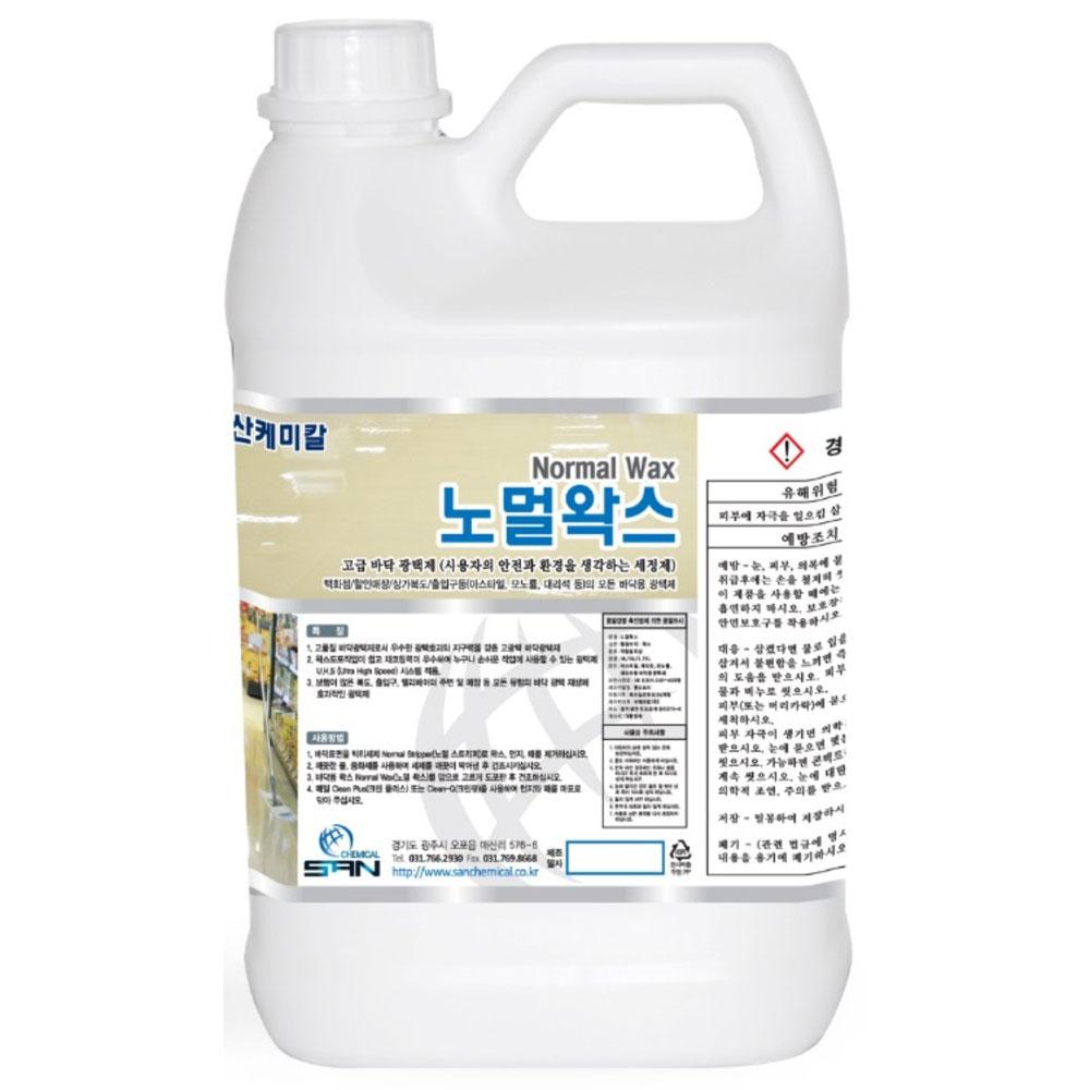 노멀왁스 고급 바닥광택제 3.75L