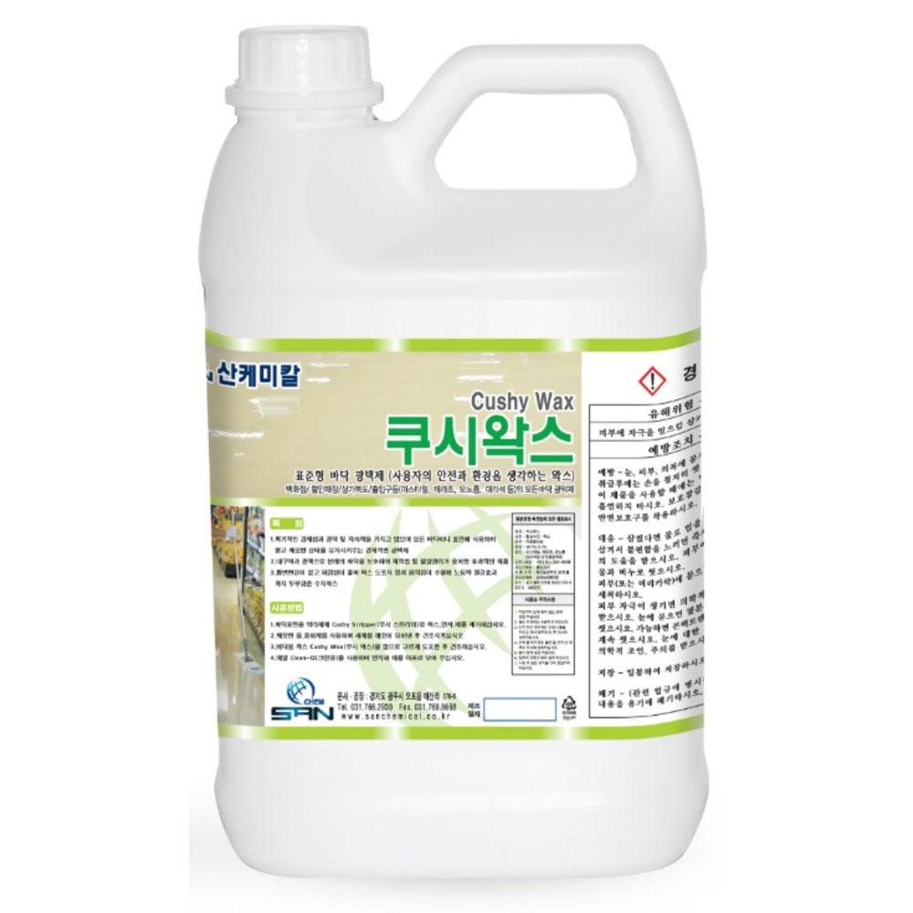 쿠시왁스 경제적 바닥광택제 3.75L