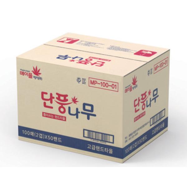메이플제지 단풍나무 페이퍼 핸드타올 5000매 고급형