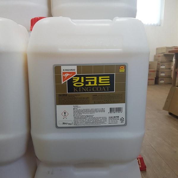 캉가루 킹코트 바닥광택제 코팅제 18.75L