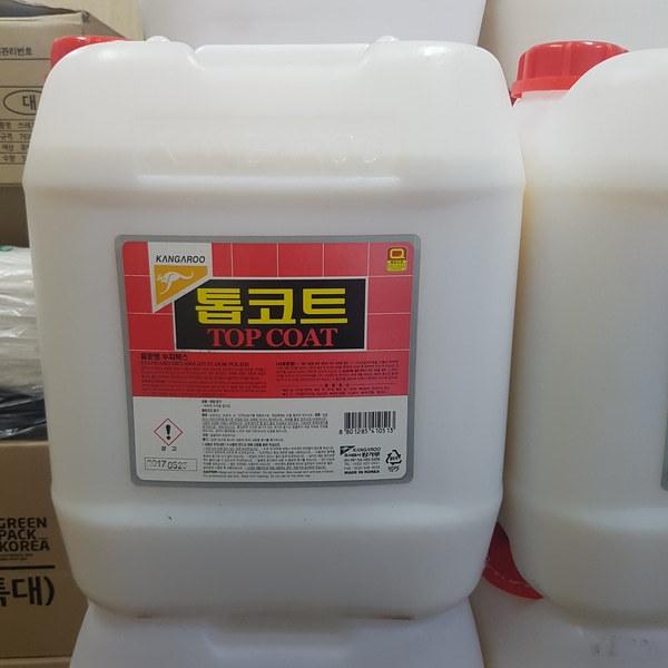 캉카루 톱코트 바닥광택제 왁스 18.75L