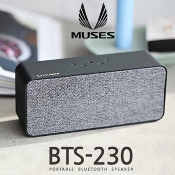 [기타] MUSES 블루투스 스피커(BTS-230)