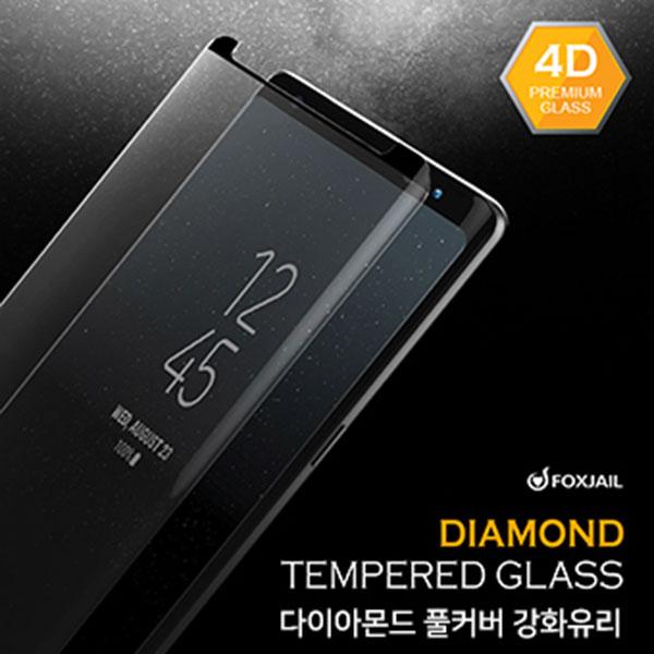 갤럭시 S8플러스 다이아몬드 풀커버 강화유리 SM-G955