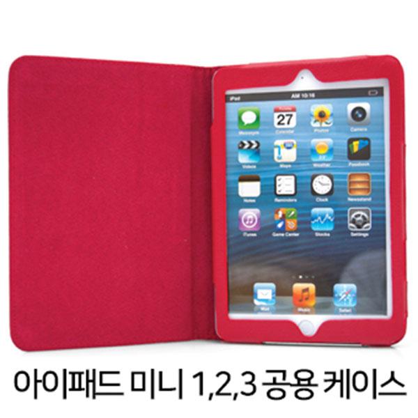 [아이패드 미니] 태블릿 기본가죽 케이스 아이패드미니 1/2/3공용