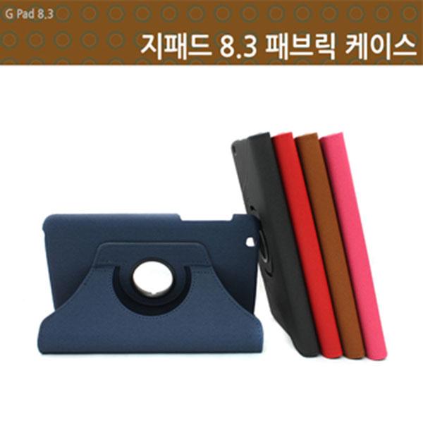 [] 태블릿 패브릭 케이스 엘지 지패드 8.3 v500