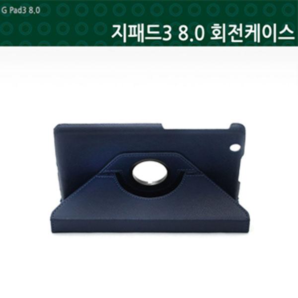 [] 태블릿 회전 케이스 LG 지패드3 8.0 v525