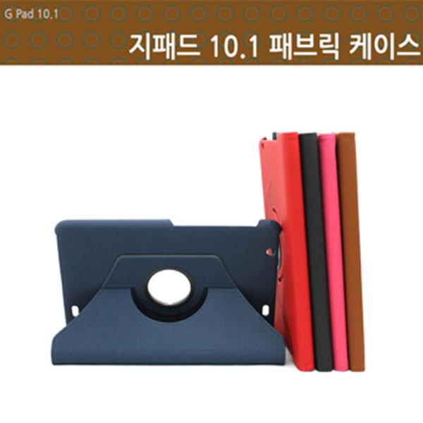 [] 태블릿 패브릭 케이스 엘지 지패드 10.1 v700