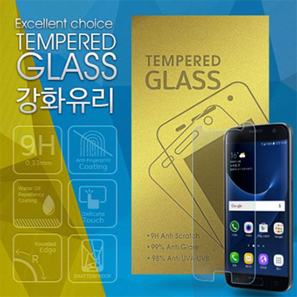 갤럭시A8스타 AFIS Tempered Glass 강화유리 (AFCG) SM-G885S
