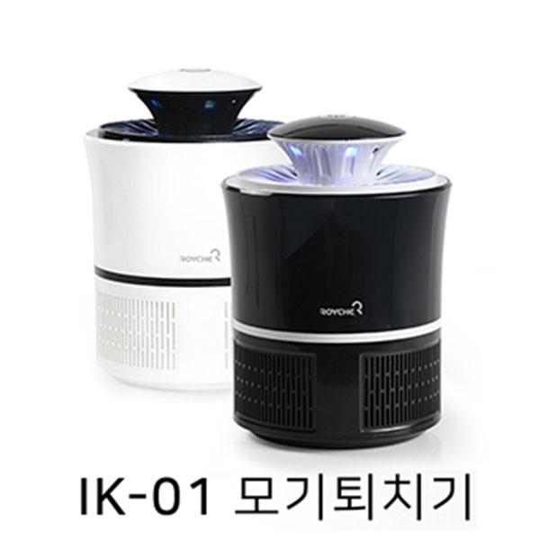 ECO-TRAP 모기퇴치기 (IK-01)