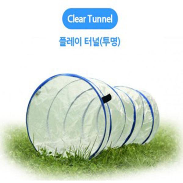 벨러덕 플레이 터널(투명)/지름60cm/길이 200cm